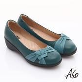 A.S.O 新3E耐走  全真皮素面扭結奈米楔跟鞋 綠色