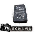 【EC數位】 EN-EL20 高容量防爆電池 J1 J2 J3 Coolpix A 專用 ENEL20