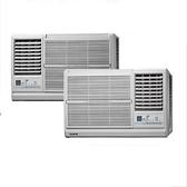 【南紡購物中心】聲寶【AW-PC22R】3-5坪定頻右吹窗型冷氣