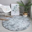 圓形地毯 椅子圓形地毯客廳臥室床邊兒童ins梳妝臺衣帽間吊籃瑜伽電腦地墊【快速】
