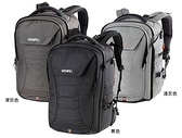 【百諾】BENRO 雙肩攝影背包遊俠系列 Ranger pro 400N 防潑水 黑/淺灰/深灰