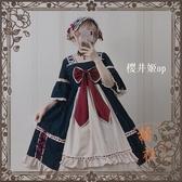 洛麗塔Lolita櫻井姬op優雅蕾絲蝴蝶結飛袖連身裙洋裝【橘社小鎮】