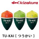 漁拓釣具 KZ TU-KAI 黃 / 橘 (阿波)