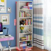簡約現代創意書架置物架落地桌上收納簡易書櫃組合學生兒童書架小igo時光之旅