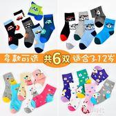 兒童襪子純棉加厚全棉學生中大童小男孩棉襪男童襪子 歐韓時代