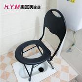 坐便椅 坐便凳子孕婦老人病人 坐便器 可折疊廁所大便椅移動馬桶 DF