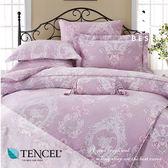 天絲床包兩用被四件式 加大6x6.2尺 波賽爾 100%頂級天絲 萊賽爾 附正天絲吊牌 BEST寢飾