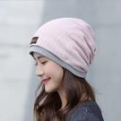 大頭圍月子帽春秋款堆堆帽毛線月子帽彈性紅色吉祥產婦帽子58-70