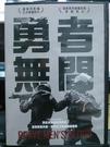 挖寶二手片-E13-010-正版DVD*電影【勇者無間】歐拉夫迪福勒喬韓森*達瑞英葛夫森*伊格瓦艾格特西格
