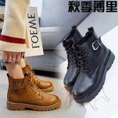 馬丁靴女英倫風短靴學生韓版單靴百搭春秋季靴子個性鞋子 韓慕精品