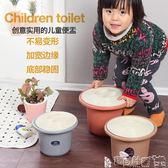 兒童便盤 痰盂塑料加厚兒童家用便盆尿壺坐便器男女帶蓋小成人尿盆寶寶尿桶igo 寶貝計畫
