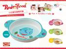 《Midohouse》台灣MIDO 『12002小紅帽兒童雙耳盤』220ml