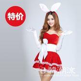 美女主播超萌可愛兔女郎圣誕節派對角色制服誘惑聚會年會演出服裝