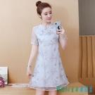 改良版旗袍 2020年新款少女年輕款日常中國風大碼胖mm仙女連身裙洋裝夏 OO12124『科炫3C』