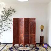 屏風 屏風隔斷 客廳行動折屏實木 雙面雕花酒店辦公室中式仿古木雕玄關T