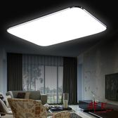 吸頂燈 超薄LED吸頂燈客廳燈具長方形臥室書房餐廳陽臺現代簡約辦公室燈【全館限時88折】TW