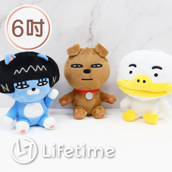 ﹝Kakao Friends娃娃吊飾6吋﹞正版 絨毛娃娃 鑰匙圈 吊飾 萊恩 15cm〖LifeTime一生流行館〗