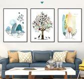 DIY油畫 客廳裝飾畫現代簡約沙發背景墻掛畫北歐風格壁畫餐廳油畫三聯 韓小姐的衣櫥