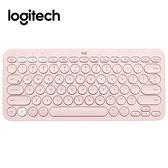 【雙11 限時至11/13】 【限時送羊毛氈平板鍵盤套】 Logitech 羅技 K380跨平台藍牙鍵盤 玫瑰粉