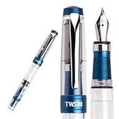 台灣 三文堂 TWSBI 鋼筆 鑽石 580 AL R 溫莎藍 M