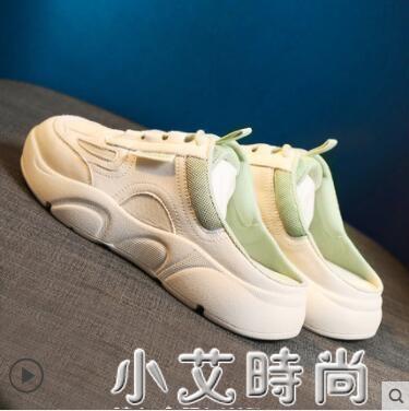 拖鞋女鞋2021新款網紅半拖ins潮 春季外穿百搭時尚懶人包頭小白鞋 小艾新品