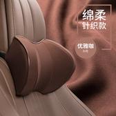 汽車頭枕-護頸枕車用品靠枕頭車內飾座椅記憶棉車載一對睡眠腰靠墊【快速出貨】