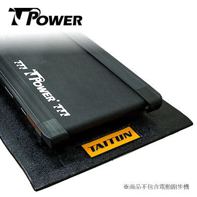 TPOWER 運動器材隔音抗震地墊 1300x900mm 無臭無毒符合歐盟RoHS環保規範