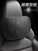 汽車頭枕 車用頭枕護頸枕適用奔馳邁巴赫一對車用靠枕頸枕座椅腰靠用品枕頭【快速出貨】