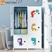 兒童衣櫃簡易寶寶嬰兒小衣櫥現代簡約家用臥室出租房儲物收納櫃子 NMS名購新品
