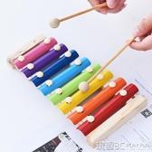 敲琴 嬰幼兒童手敲琴八音琴益智音樂玩具嬰兒寶寶早教小木琴敲敲琴女孩 新品特賣