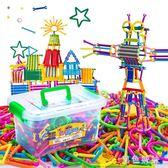 兒童聰明魔術棒積木塑料3-6-7-8-9-10周歲男孩益智力開發拼裝玩具 js7784【黑色妹妹】