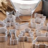圣誕節餅干模具糖霜曲奇可愛卡通姜餅人翻糖家用烘焙工具磨具套裝 夏季上新