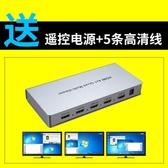 高清HDMI畫面分割器4進1出無縫畫中畫切換器四路合成DNF分屏器·  9號潮人館