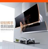 壁掛式家用小型脫排側吸式抽煙機雙電機220V DF 交換禮物