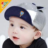 嬰兒帽子鴨舌帽春夏0-3-6-12個月男女寶寶帽棒球網格帽1-2歲童帽【狂歡萬聖節】