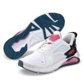 PUMA LQDCELL Method 女鞋 訓練 健身 輕量 支撐 避震 白【運動世界】19378003