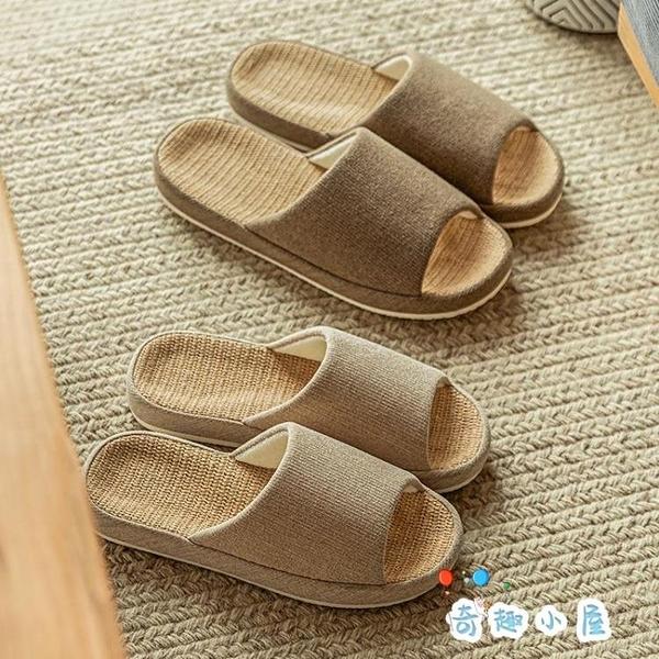 棉麻拖鞋四季情侶地板居家室內防滑日式亞麻拖鞋【奇趣小屋】