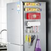 創意冰箱側掛架廚房置物架收納架壁掛多功能調料架儲物架廚房用品