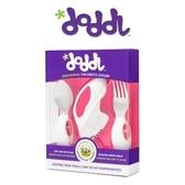 【英國Doddl】 人體工學設計 嬰幼兒學習餐具組-粉