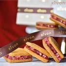 【Rivon禮坊】法式普蘭夾心10入:雙鳳梨酥餅、覆盆子洛神酥餅(預購)(指定出貨日)