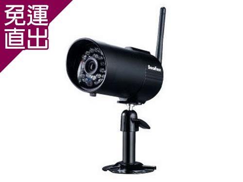 SecuFirst DWS-B01S 室外型攝影機- 單鏡頭搭配DWS-B011使用【免運直出】