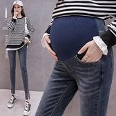 漂亮小媽咪 實拍 韓系 孕婦 開叉 牛仔褲【P9217】牛仔長褲 高腰托腹褲 孕婦長褲