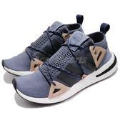 adidas 慢跑鞋 ARKYN W 藍 灰 襪套式 繫帶芭蕾系列 回饋中底 運動鞋 女鞋【PUMP306】 DA9606