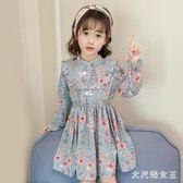 女童洋裝 新款公主3小女孩5韓版時髦洋氣碎花裙子7歲女童連身裙秋6 df4003【大尺碼女王】