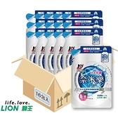 日本獅王奈米樂超濃縮洗衣精補充包-冷水抗菌450gX16【原價2544,限時特惠】