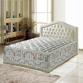 【睡芝寶】正三線智慧涼感-乳膠抗菌蜂巢獨立筒床墊單人3.5尺