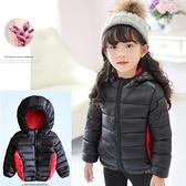 兒童棉服女 男女童羽絨棉衣春裝寶寶棉服童裝保暖外套中小童洋氣兒童【快速出貨八折優惠】