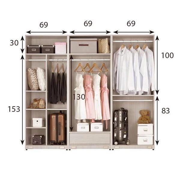 【森可家居】柏納德7.5尺拉門衣櫥 7CM083-2 衣櫃 木紋質感 無印北歐風 左右推門