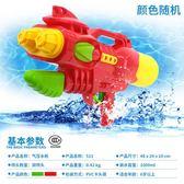 兒童水槍玩具成人大號抽拉式高壓遠射程