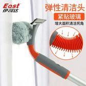 擦玻璃器伸縮桿雙面擦窗彈性玻璃刷刮搽高樓清潔清洗窗戶工具家用